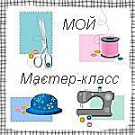 мой мк