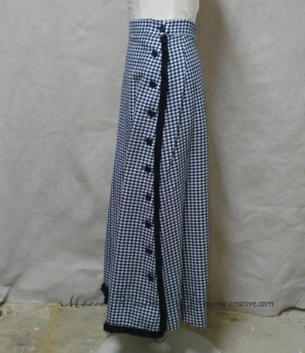 длинная юбка на пуговицах