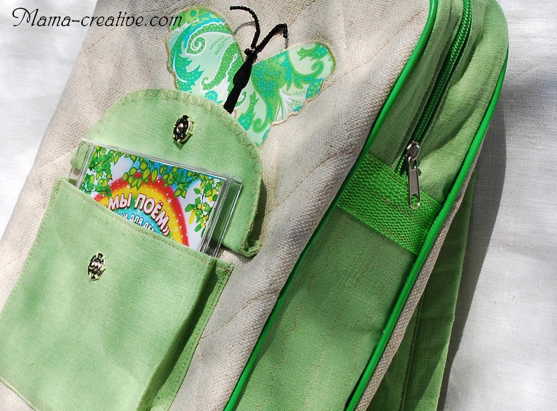 Объемный карман-портфель