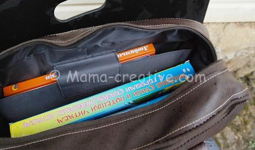 Внутренняя подкладка для сумки из кожзама