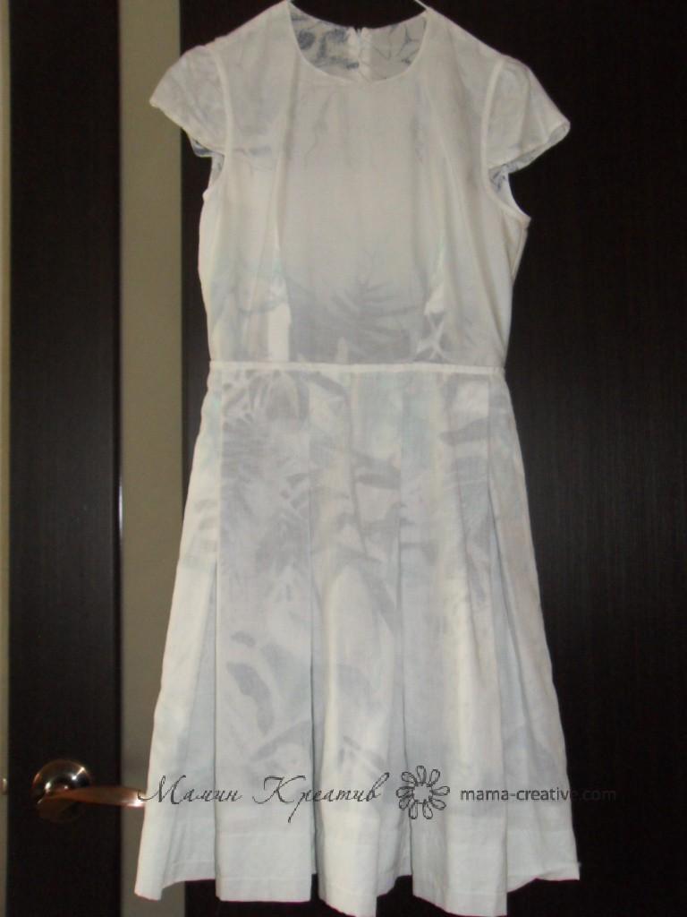 изнаночная сторона платья