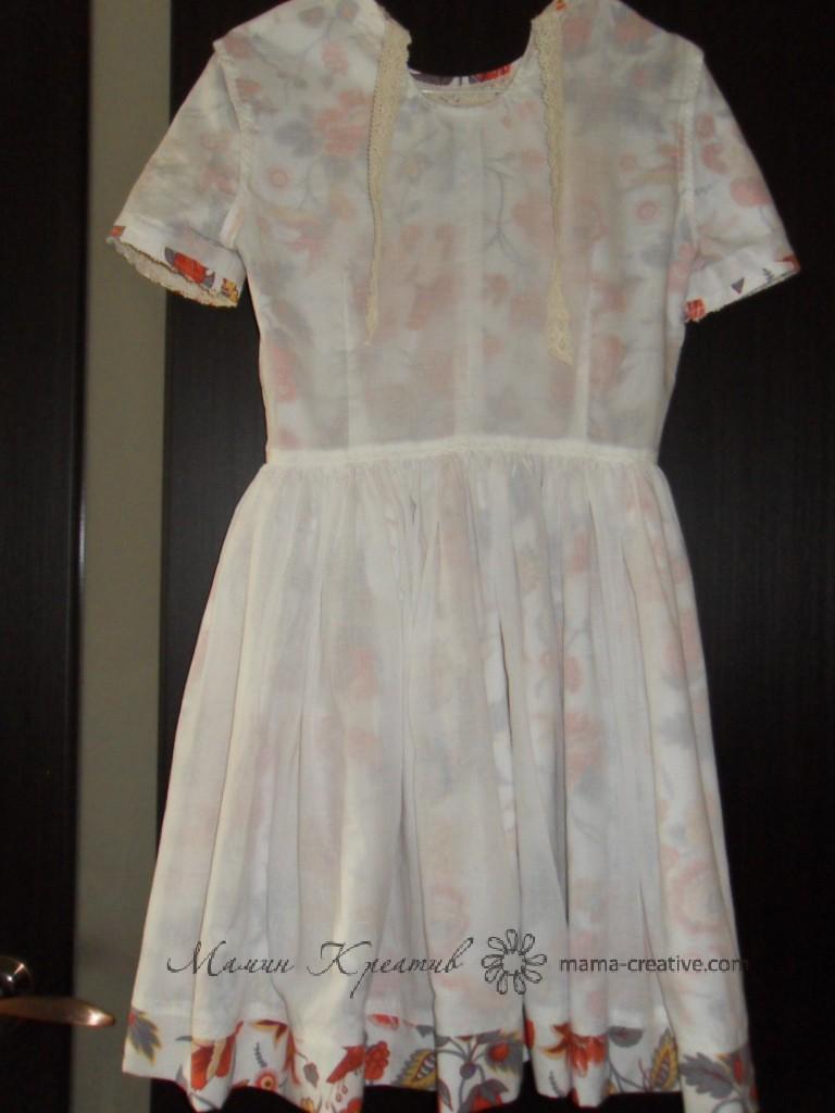 обработка проймы платья