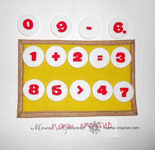обучение арифметике рукоделие