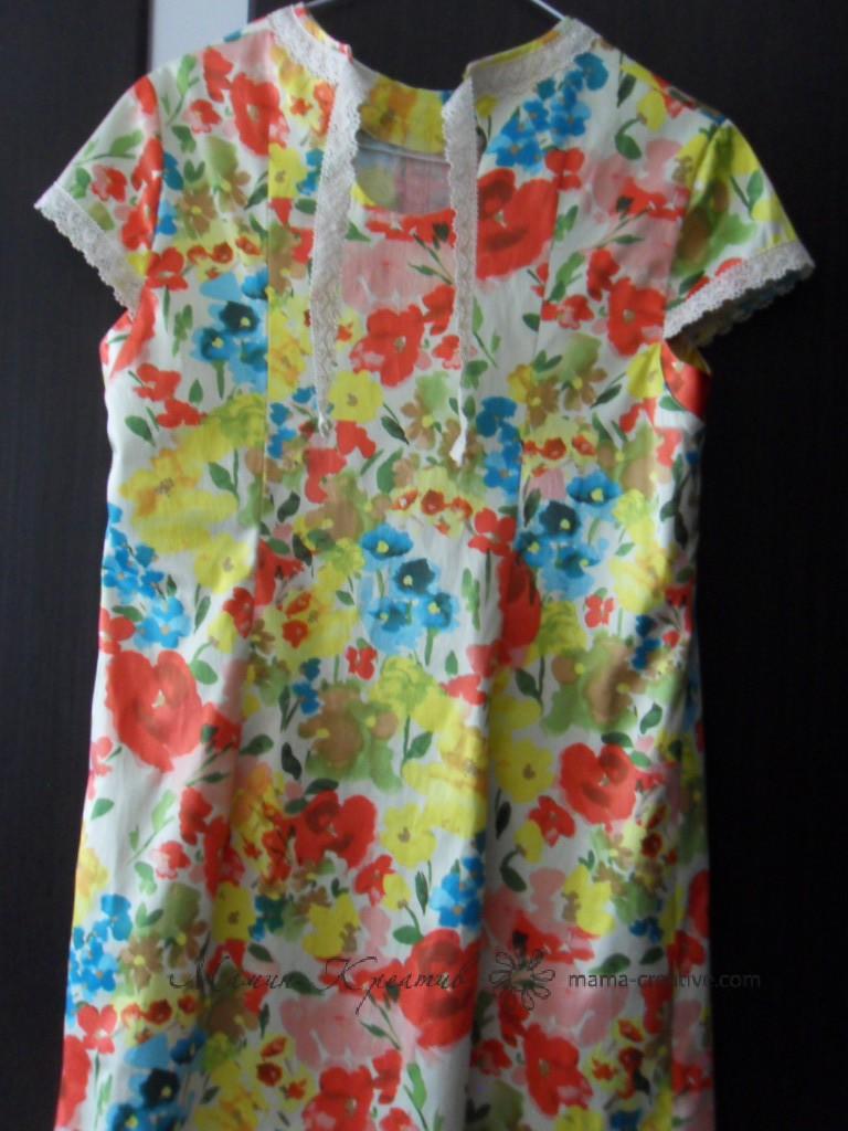 летнее платье сшить