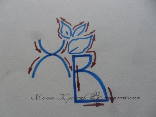 шаблон для росписи